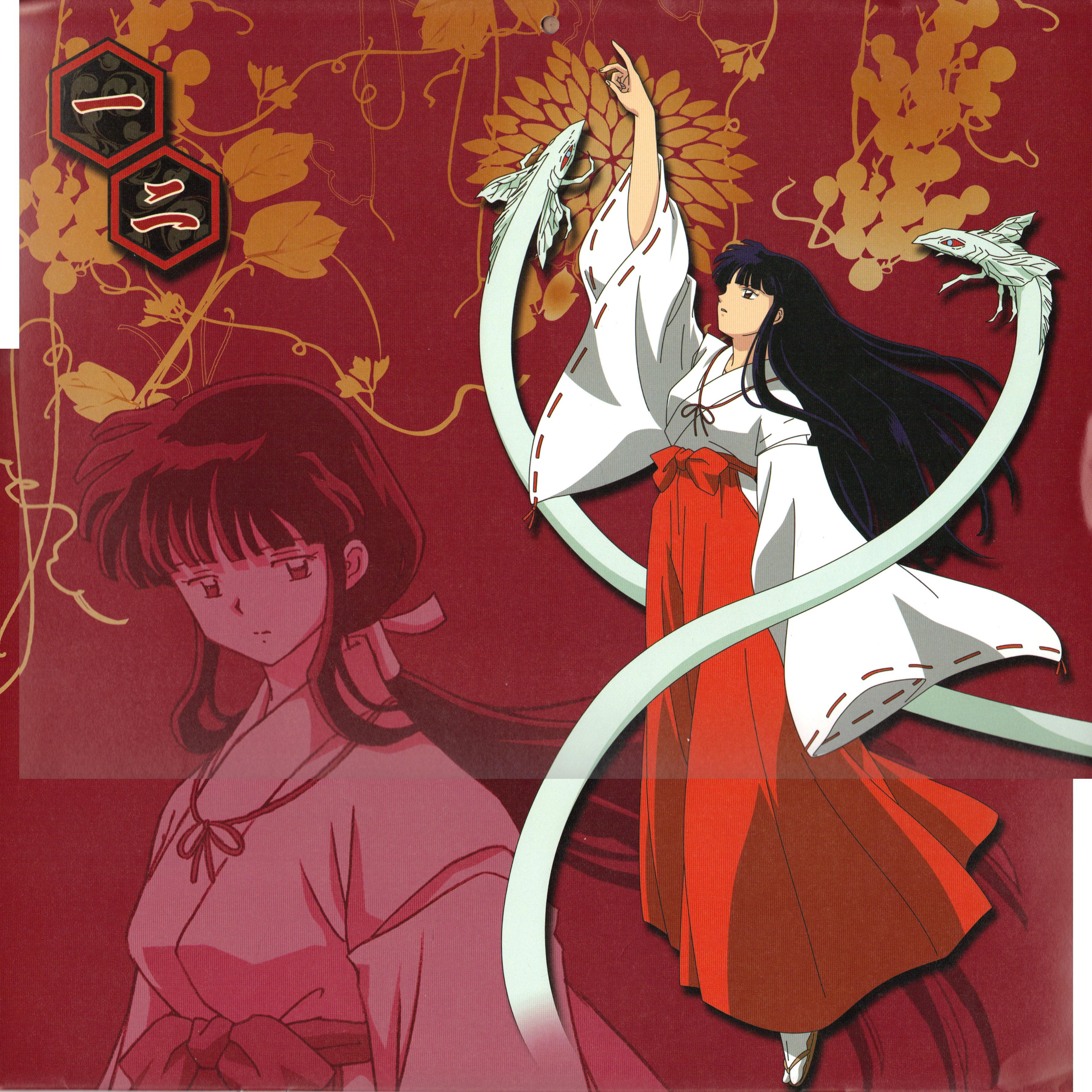 7700 Koleksi Gambar Kartun Romantis Inuyasha Terbaru
