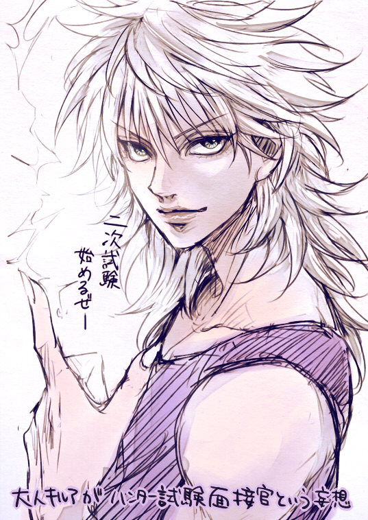 Tags: Anime, Kuro (Kuroquis!!), Hunter x Hunter, Killua Zoldyck, Sketch, Fanart, Pixiv, Mobile Wallpaper
