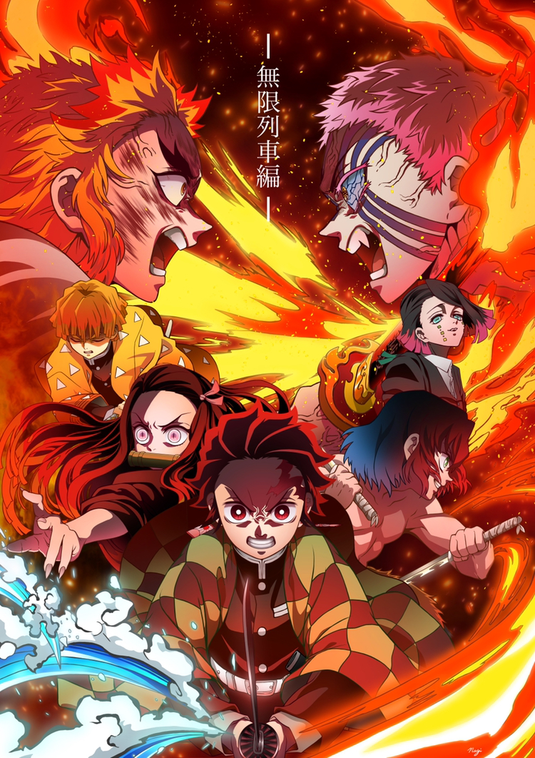 Kimetsu no Yaiba (Demon Slayer) Image #2716325 - Zerochan Anime ...