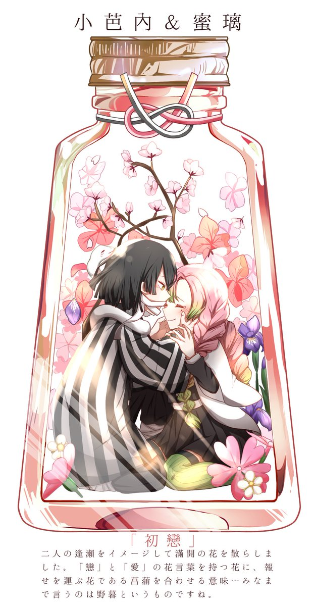 Kimetsu No Yaiba Demon Slayer Kimetsu No Yaiba Image 2908890 Zerochan Anime Image Board 2,151 likes · 215 talking about this. zerochan