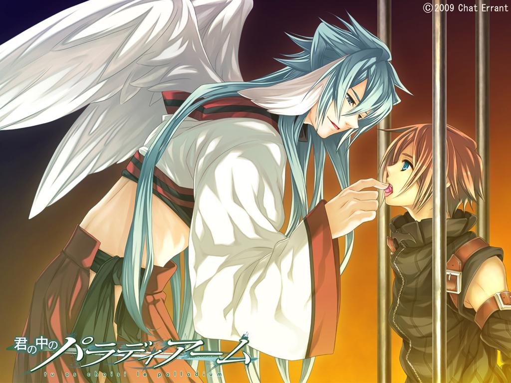 sklep dyskontowy uznane marki wielka wyprzedaż uk Kimi No Naka No Palladium Image #175690 - Zerochan Anime ...