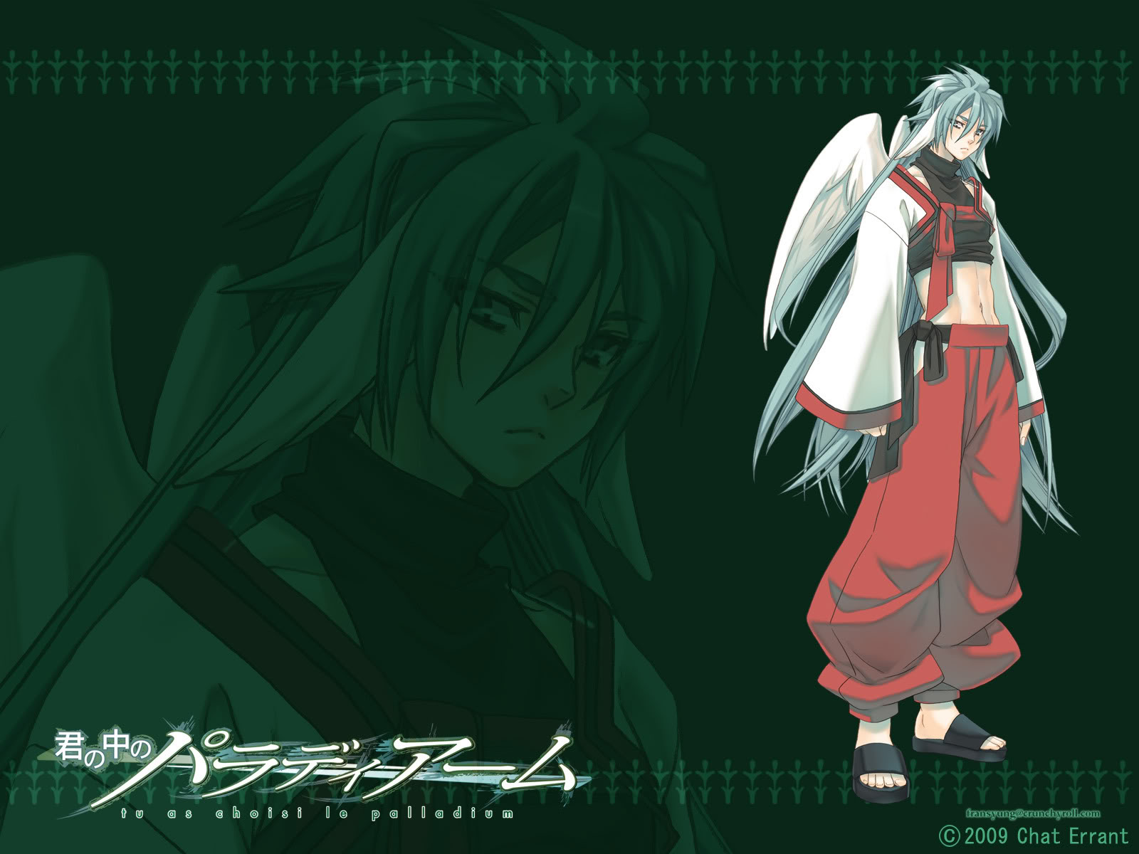 dobra obsługa styl mody na stopach o Kimi No Naka No Palladium Wallpaper #177174 - Zerochan Anime ...