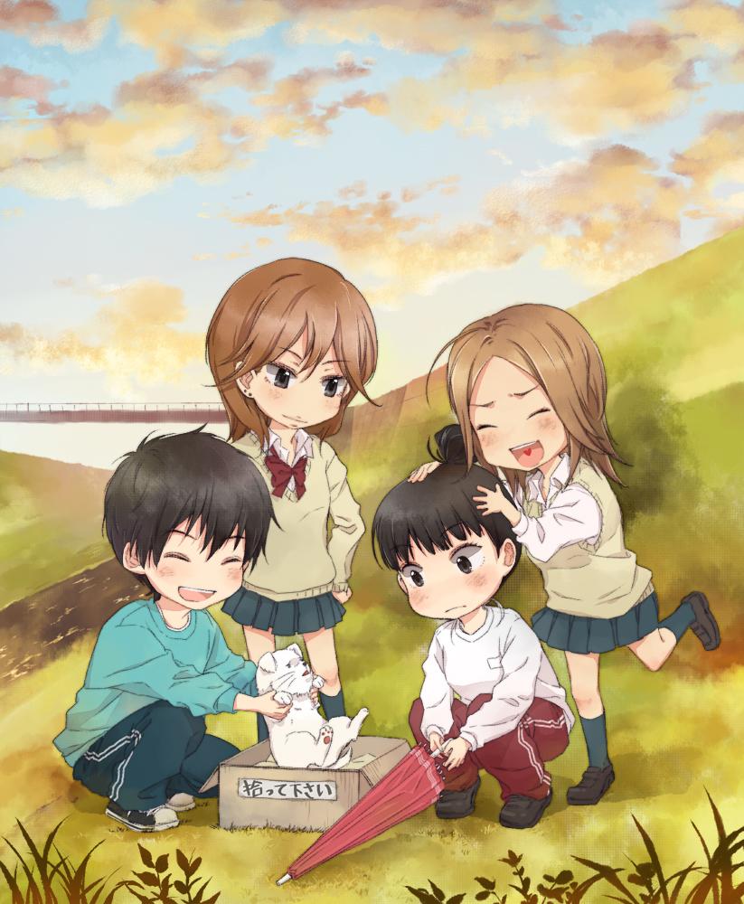 [Imagen: Kimi.ni.Todoke.full.155697.jpg]