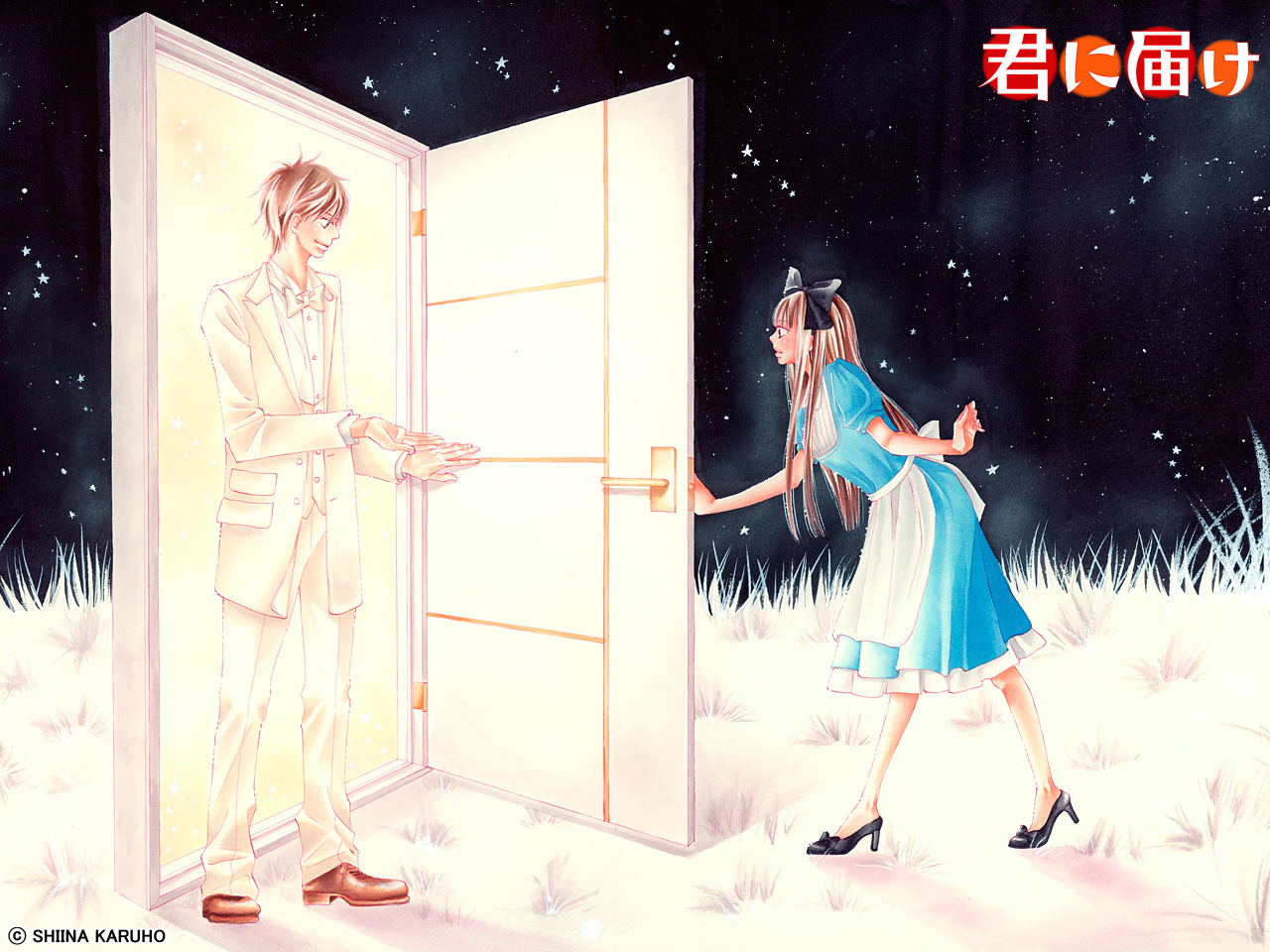 Kimi Ni Todoke From Me To You Wallpaper Zerochan Anime Image Board