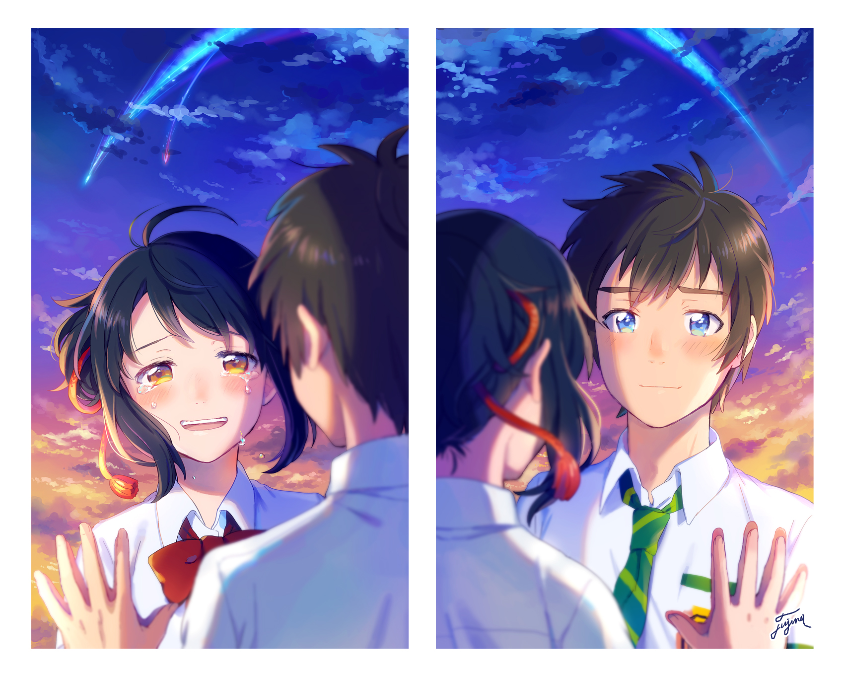 Your Name Download Kimi No Na Wa Image