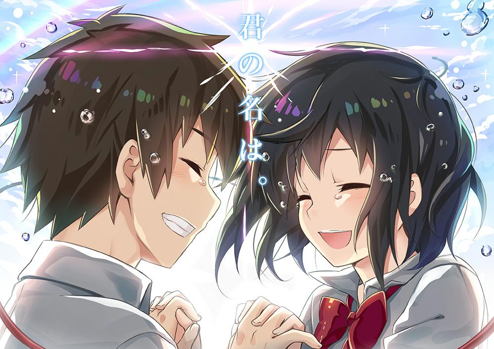 Kimi No Na Wa Your Name Image 2036445 Zerochan Anime