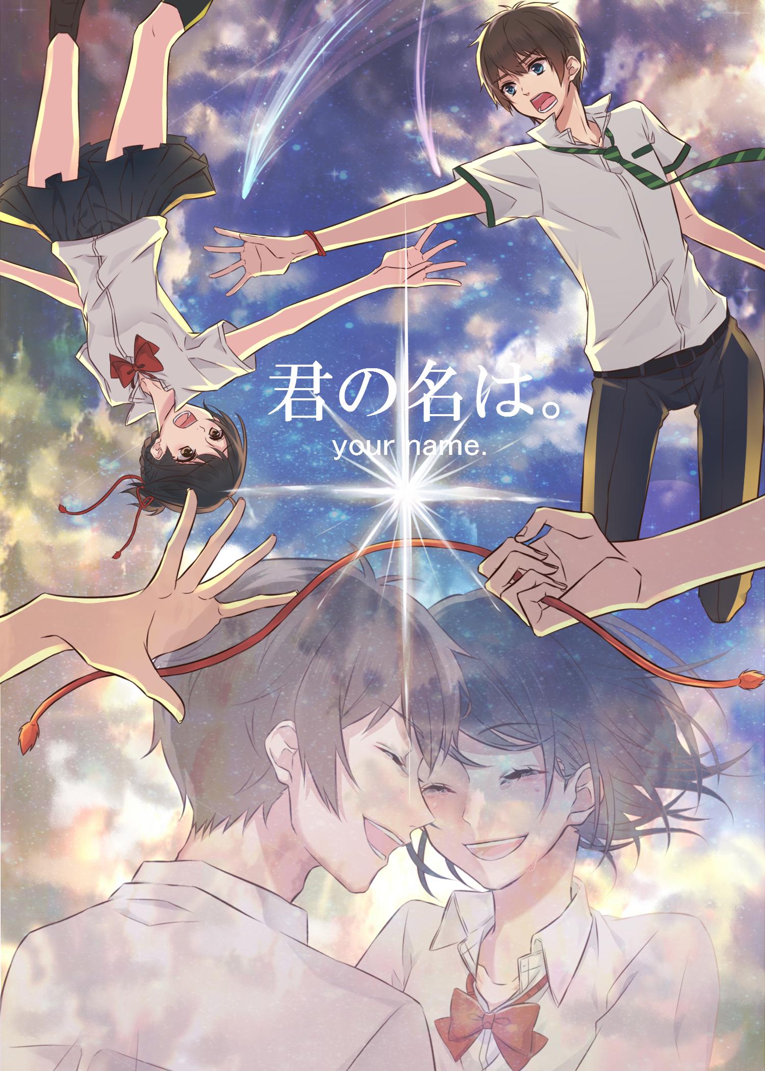 Nonton Anime Kimi No Nawa Sub Indonesia Na Wa 2036633 Zerochan
