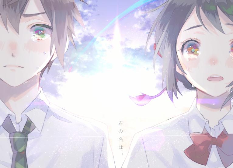 Kimi No Na Wa Your Name Image 2036644 Zerochan Anime