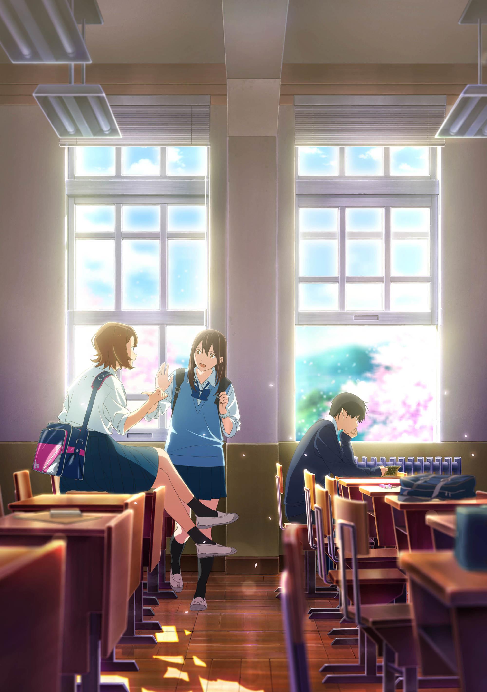 Yamauchi Sakura Kimi No Suizou Wo Tabetai Zerochan Anime Image Board