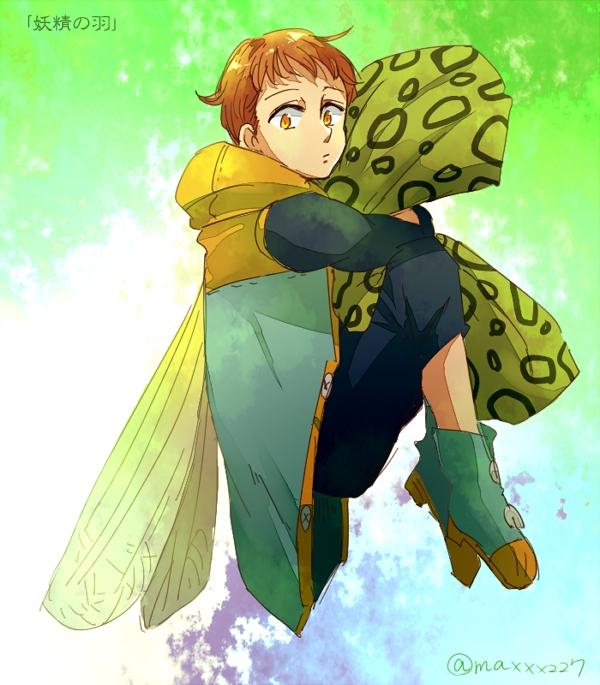 Tags: Anime, Maimi, Nanatsu no Taizai (Suzuki Nakaba), King (Nanatsu no Taizai)