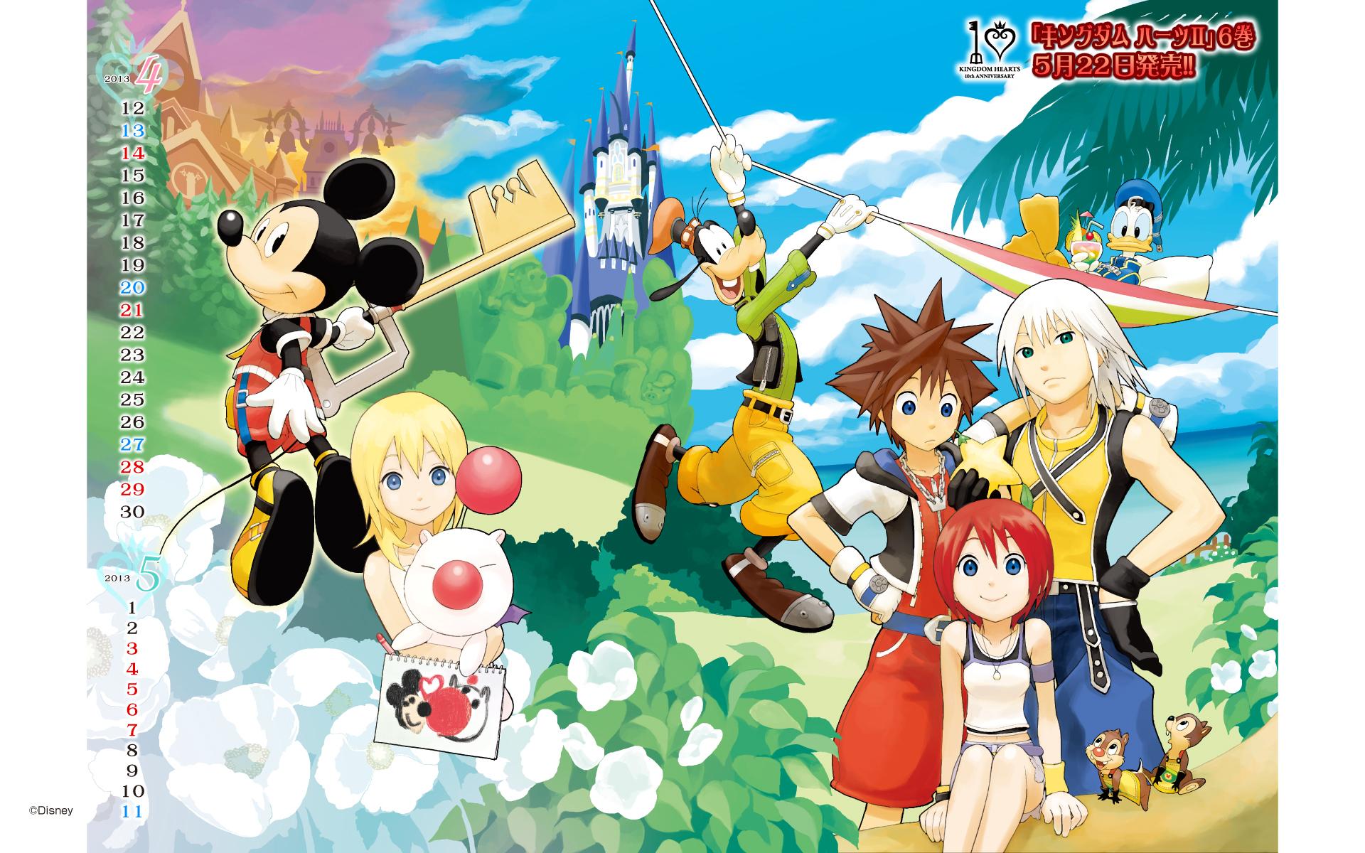 Kingdom Hearts Wallpaper 1474636 Zerochan Anime Image Board
