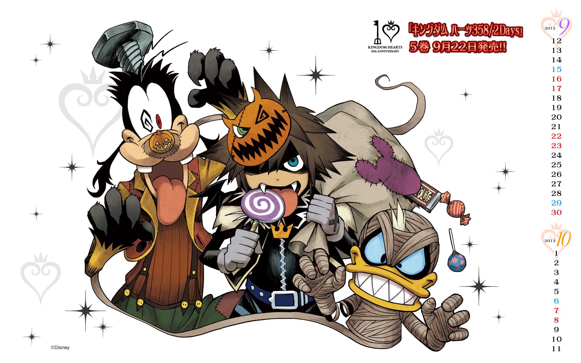 Game Halloween