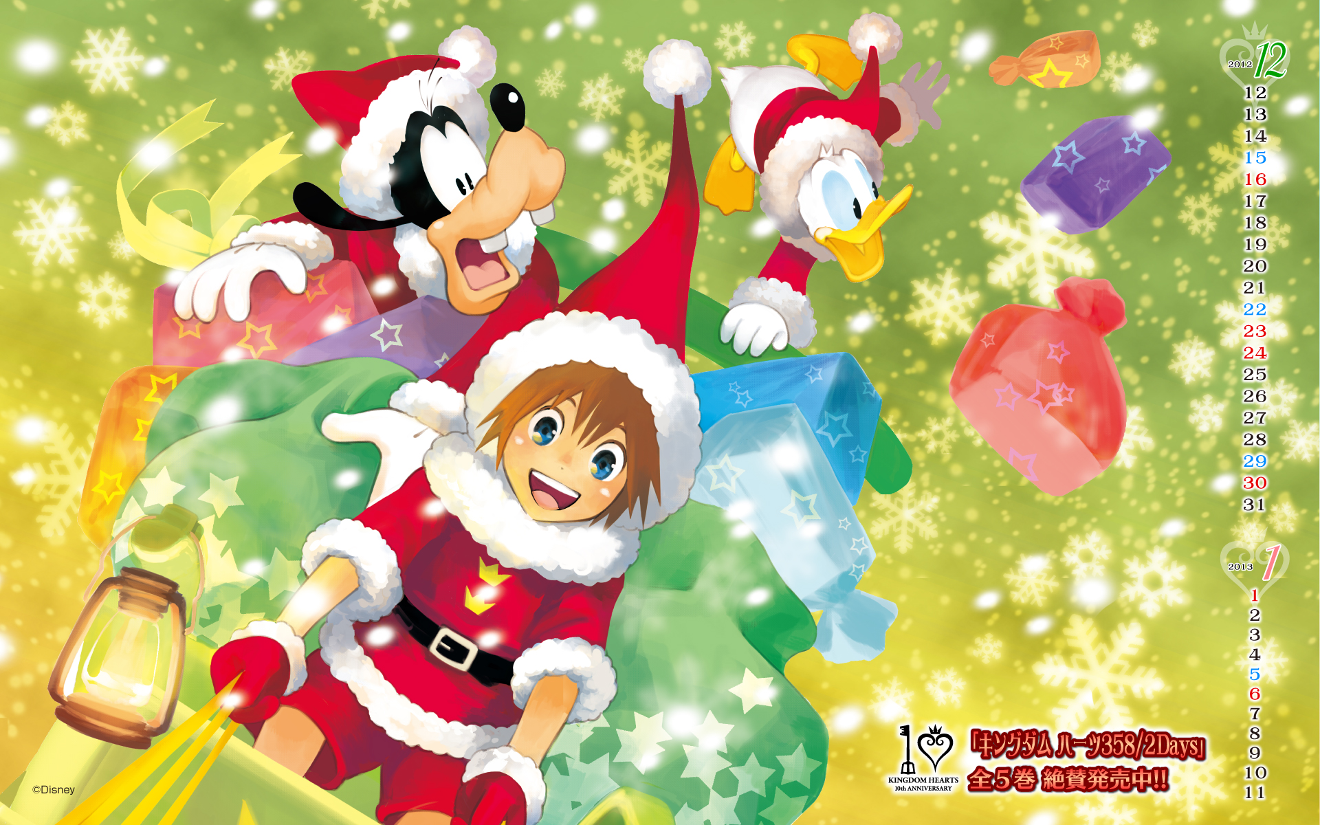 Kingdom Hearts Wallpaper #1812990 - Zerochan Anime Image Board