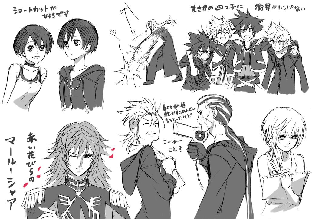 Tags Anime Symbols Kingdom Hearts 358 2 Days II