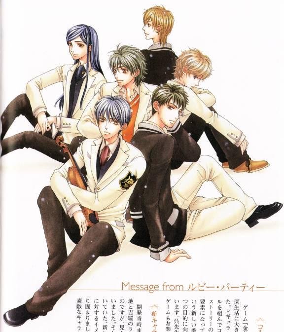 Tags: Anime, Kiniro no Corda, Tsukimori Len, Kaji Aoi, Yunoki Azuma, Hihara Kazuki, Tsuchiura Ryotaro, Shimizu Keiichi, La Corda D'oro