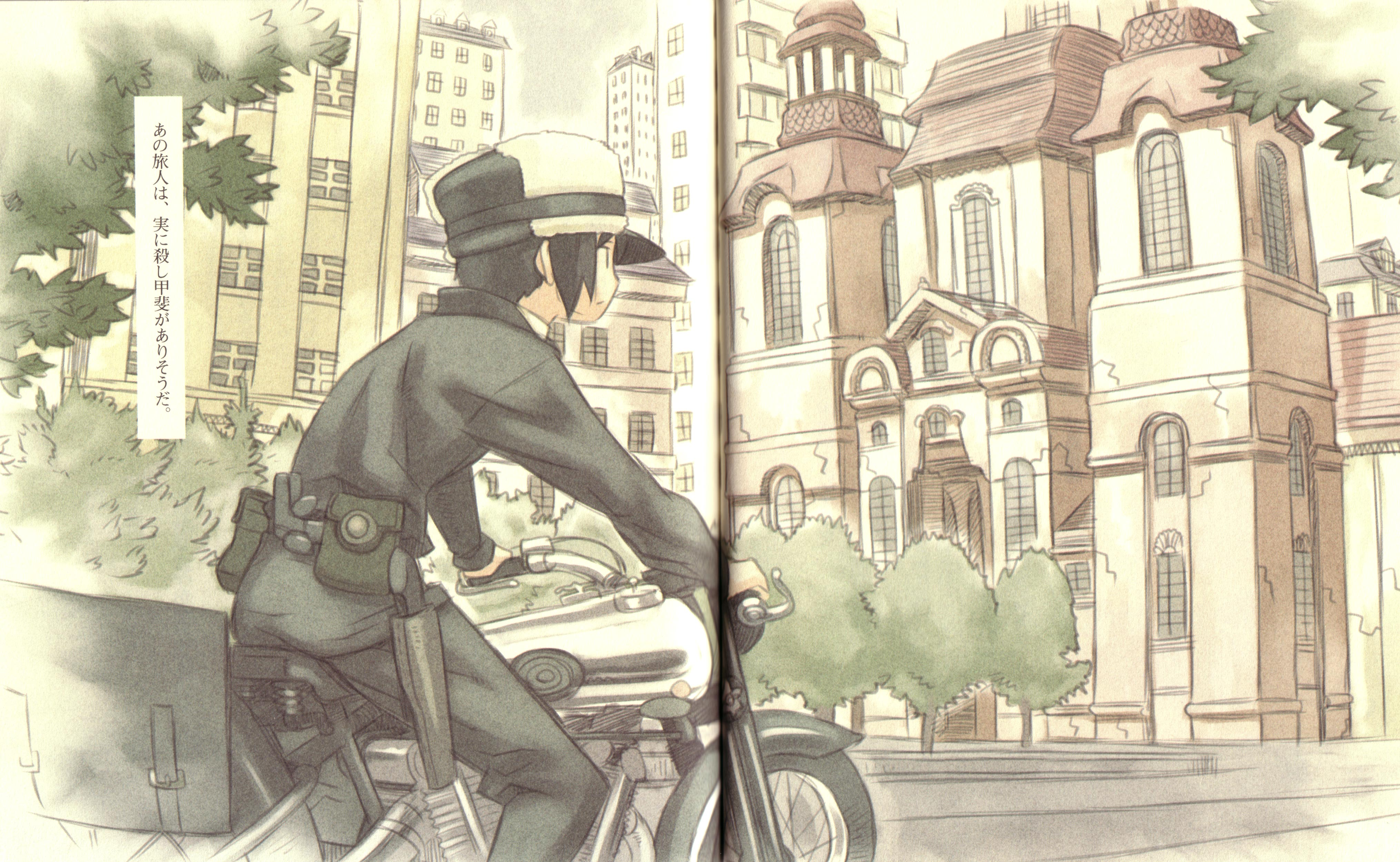 Kino No Tabi Kino S Journey Wallpaper 466862 Zerochan Anime Image Board