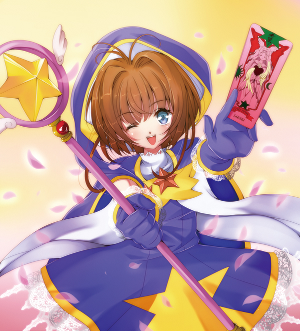Tags: Anime, Amayofuu, Cardcaptor Sakura, Hope Card, Kinomoto Sakura, Sealing Wand (Star Form), Clow Cards, Pixiv, Requested Upload