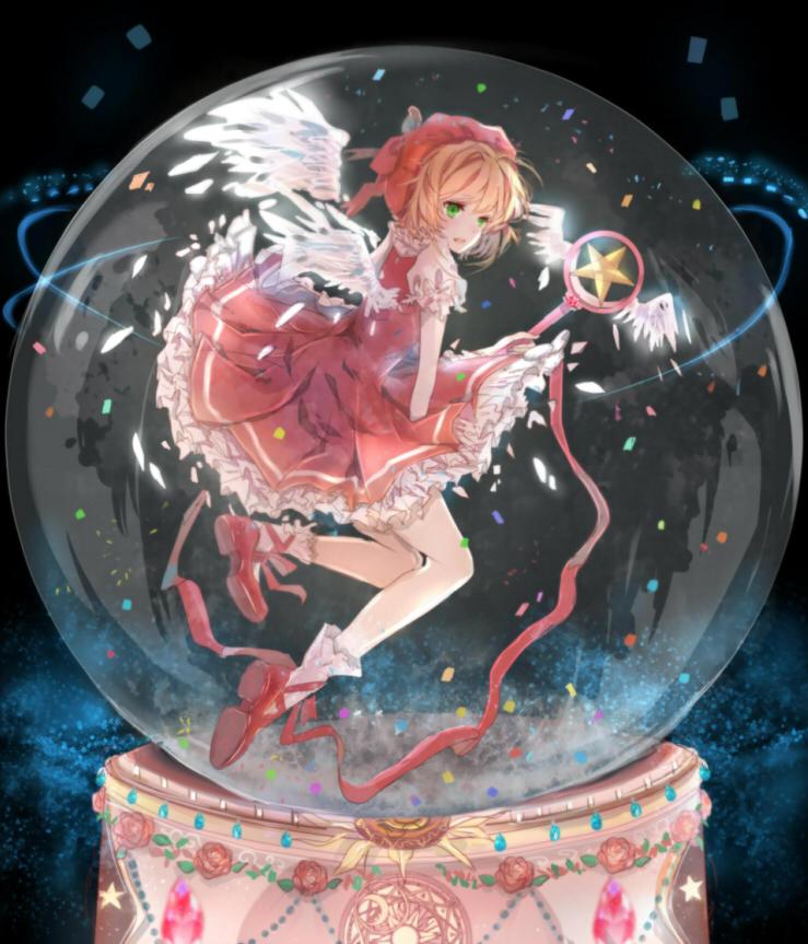 Hatsune miku english voicebank