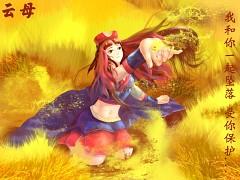 Kirara (Samurai 7)