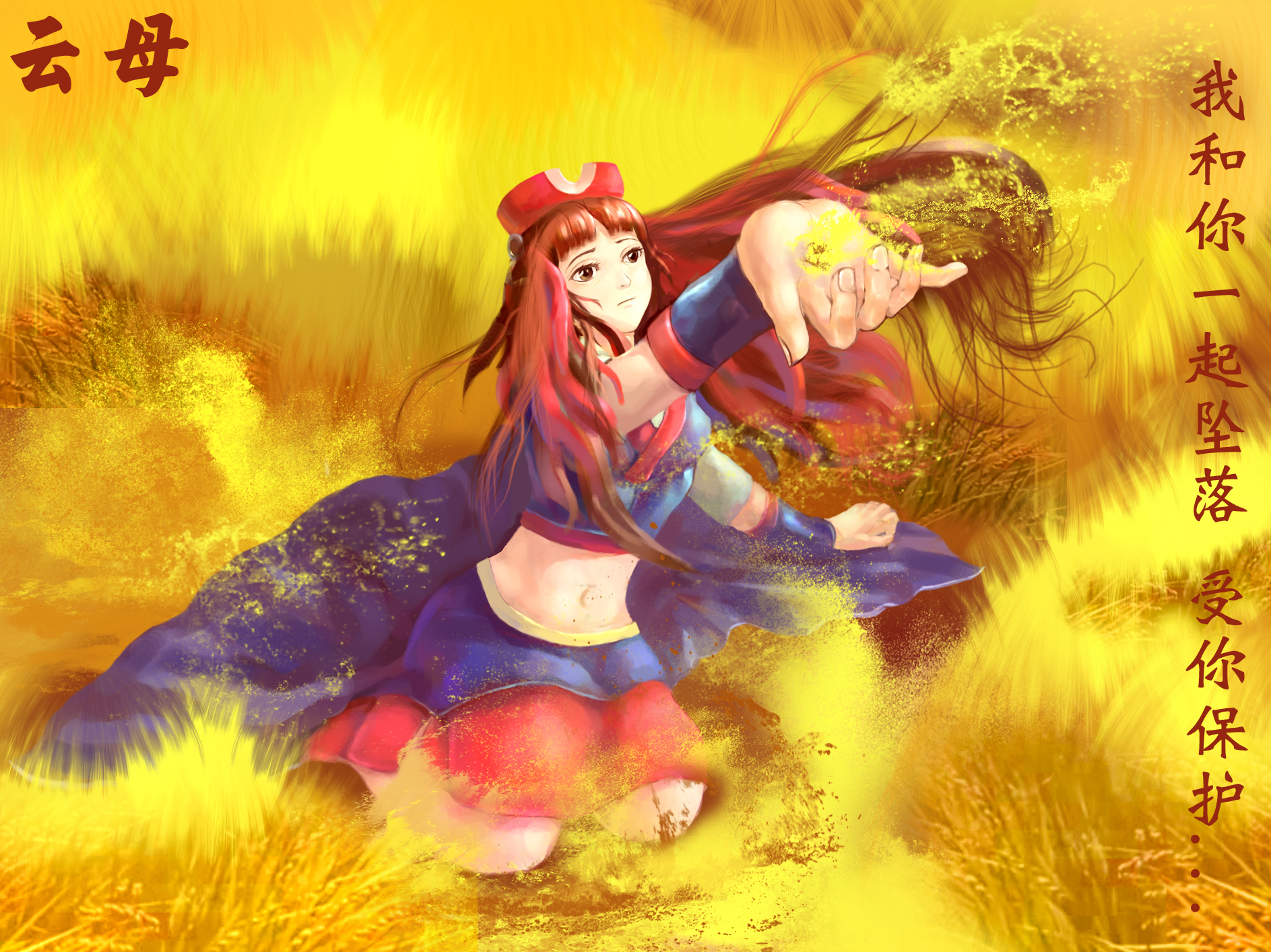 Samurai 7 Anime Characters : Kirara samurai 7 image #1259178 zerochan anime image board