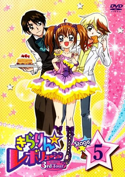 Tags: Anime, Cake, Kirarin Revolution, Tsukishima Kirari, Naa-san, Tsukishima Takashi