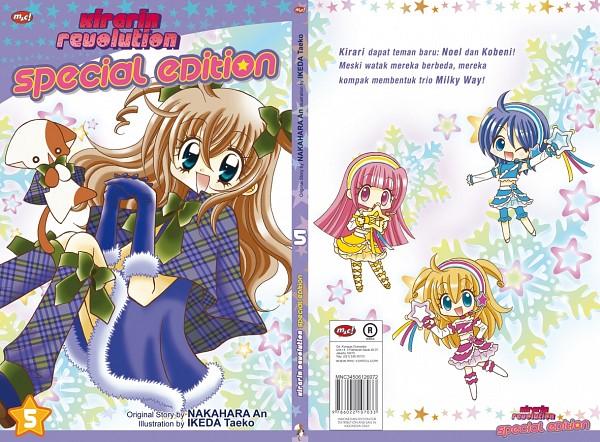 Tags: Anime, Kirarin Revolution, Tsukishima Kirari, Naa-san, Yukino Noel, Cobeni Hanasaki, Nakahara An