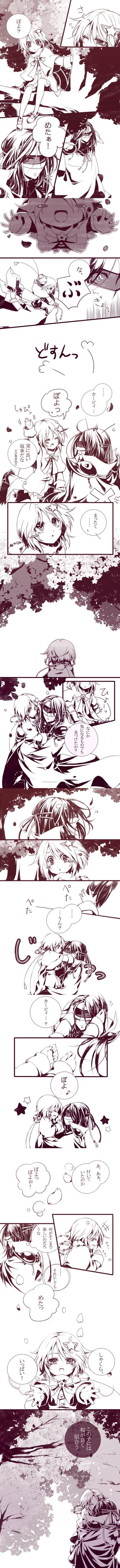 Translation Request   page 3 of 403 - Zerochan Anime Image Board