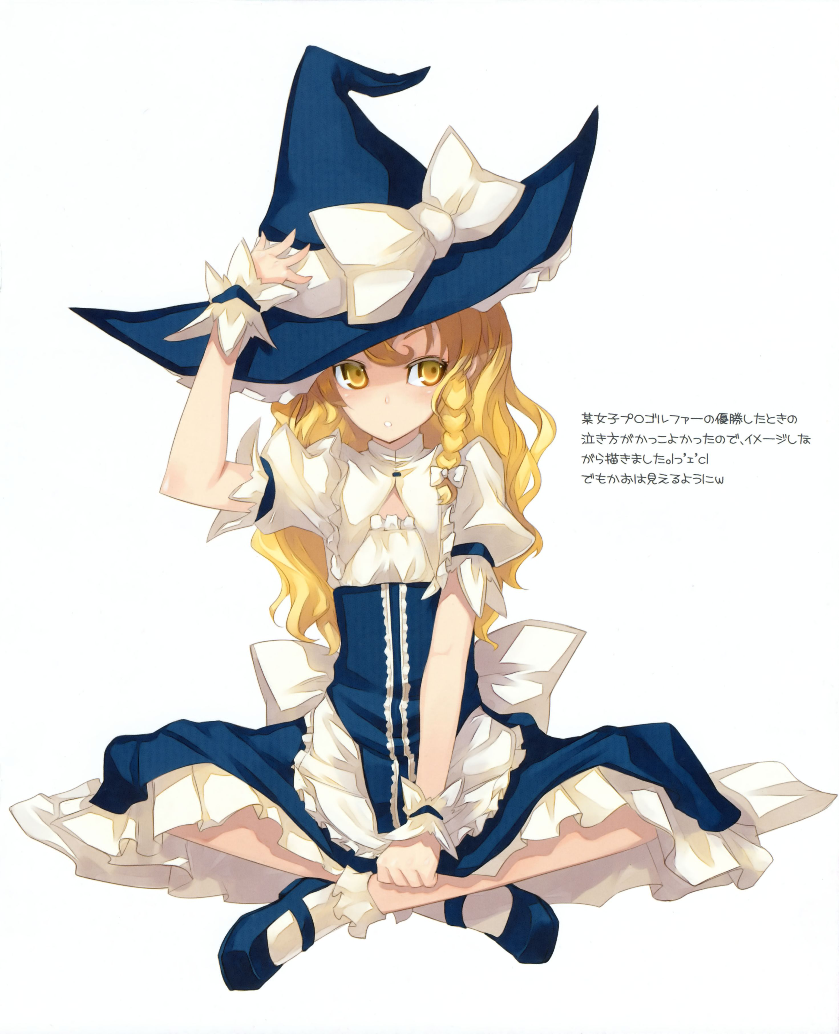 Kirisame Marisa · download Kirisame Marisa image  sc 1 st  Zerochan : missing link costume  - Germanpascual.Com