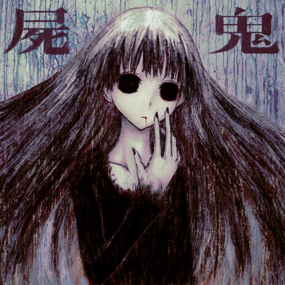Tags Anime Shiki Kirishiki Sunako Empty Eyes Pixiv