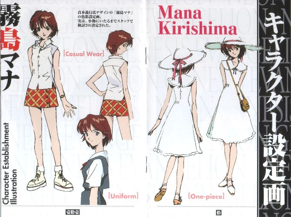 Neon Genesis Evangelion Mana Kirishima