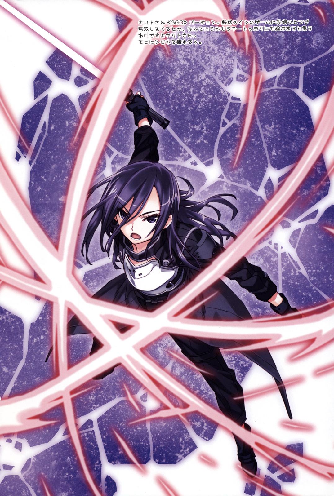 Kirito Ggo Kirigaya Kazuto Zerochan Anime Image Board