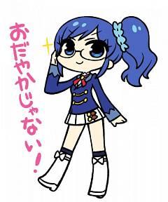 Kiriya Aoi