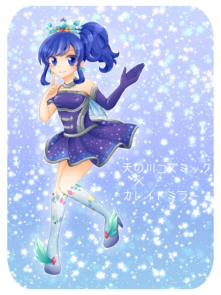 Tags: Anime, Sparkles, Blue Dress, Asymmetrical Clothing, Standing On One Leg, Blue Gloves, Asymmetrical Gloves