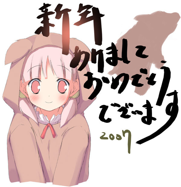 Tags: Anime, Mizoguchi Keiji, CUFFS (Studio), Sakura Musubi, Kiriyama Sakura