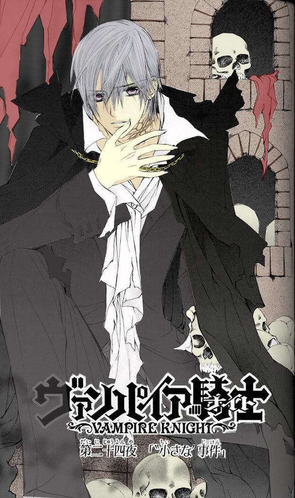 Tags: Anime, Hino Matsuri, Vampire Knight, Kiryuu Zero