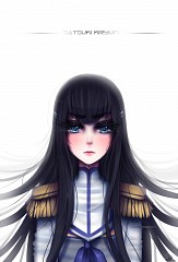 Kiryuuin Satsuki