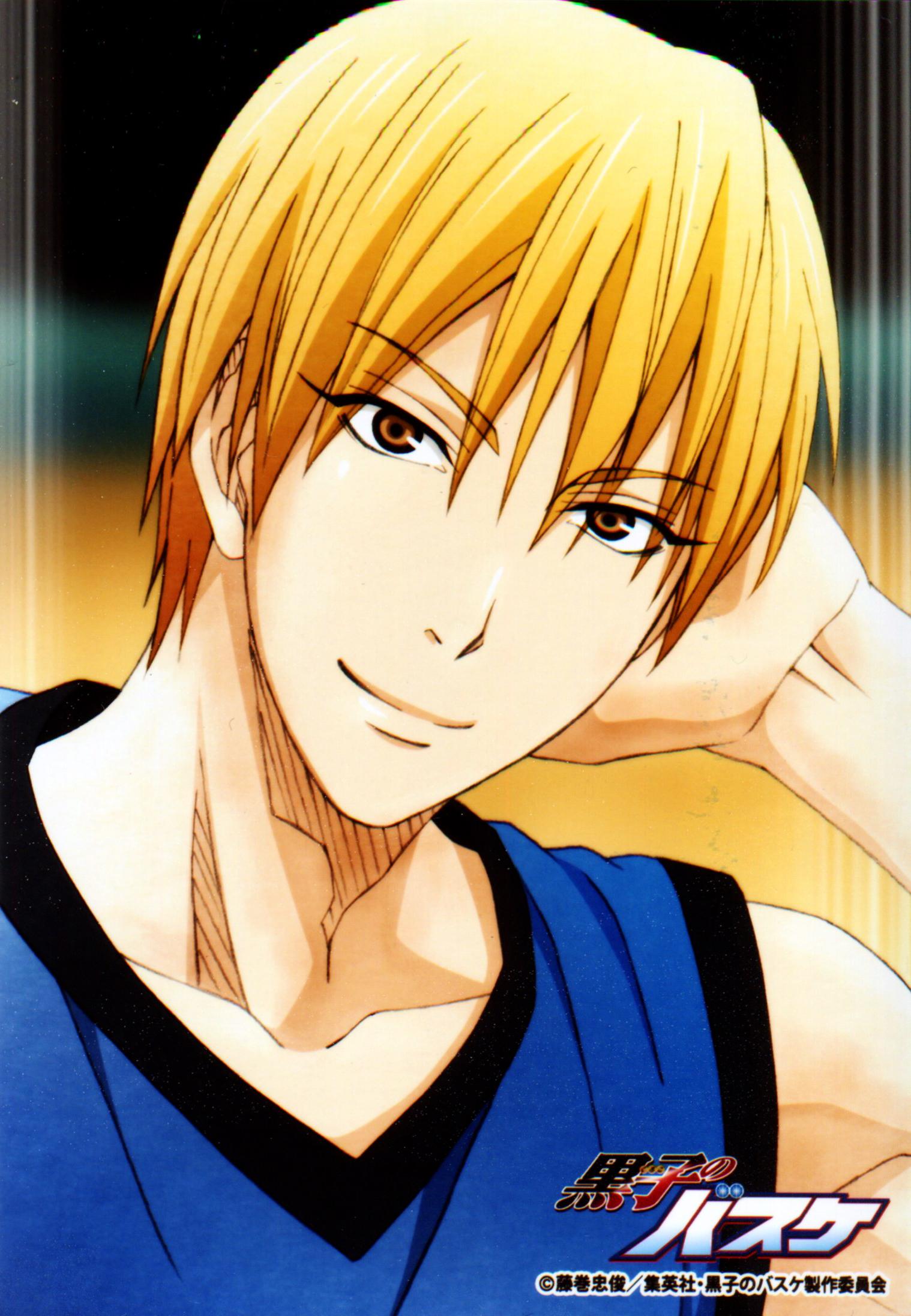 Google themes kuroko no basket - Ry Ta Kise Kuroko No Basuke