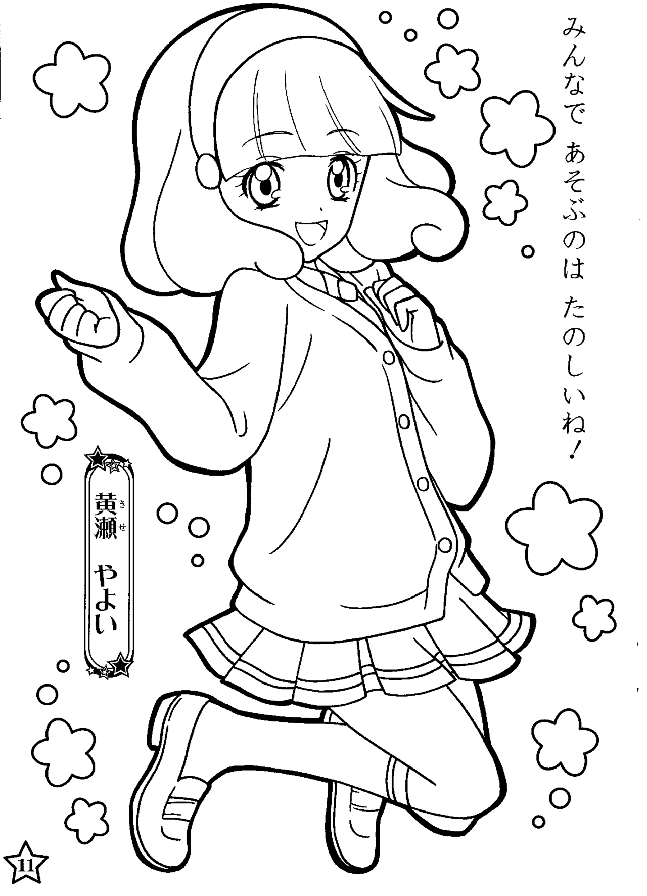 japanese zero coloring pages - photo#28