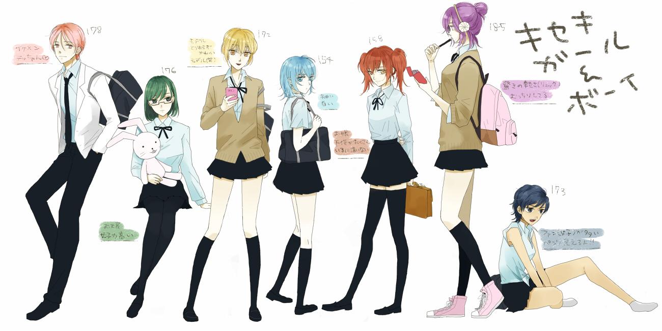"""akashi girls """"natsuki tanimura (谷村 夏樹 tanimura natsuki) is a member of akashi first girls' school karuta club."""