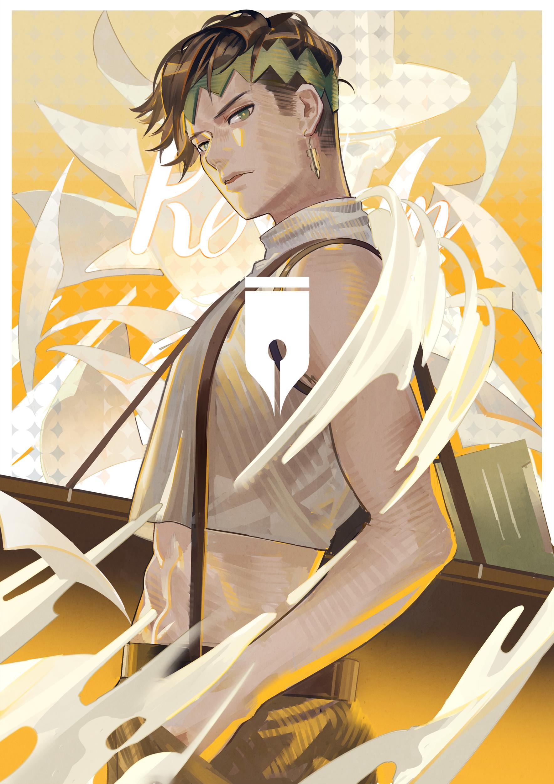 Kishibe Rohan - Diamond Is Unbreakable - Mobile Wallpaper ...