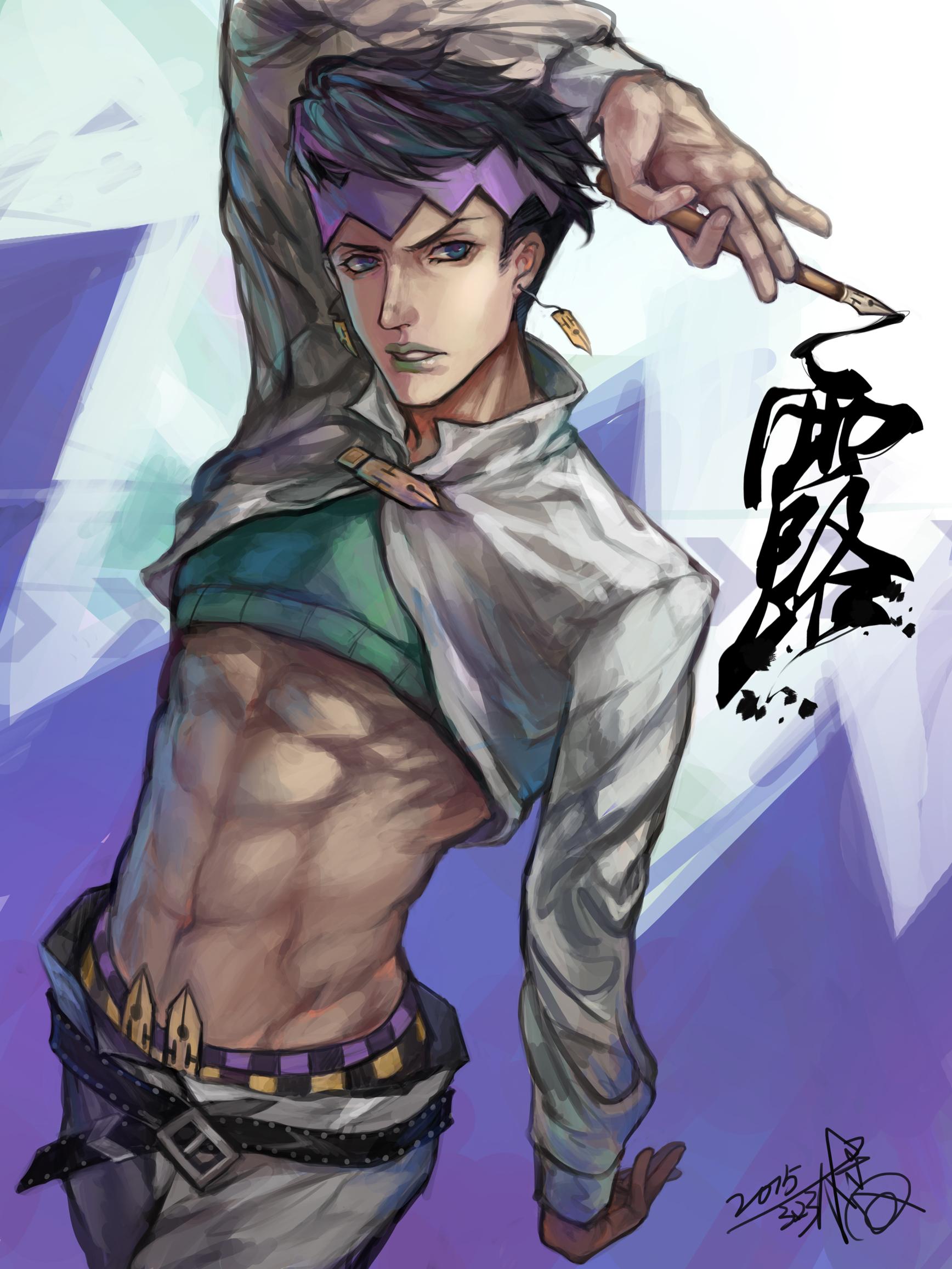 Kishibe Rohan - Diamond Is Unbreakable - Zerochan Anime ...