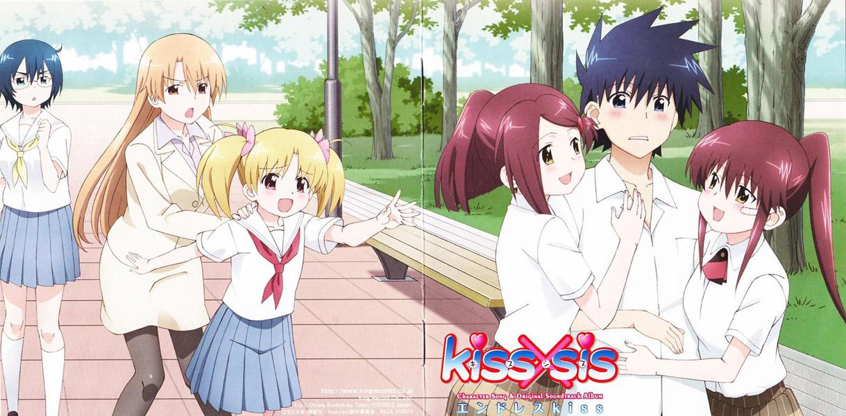 Kiss X Sis Last Episode