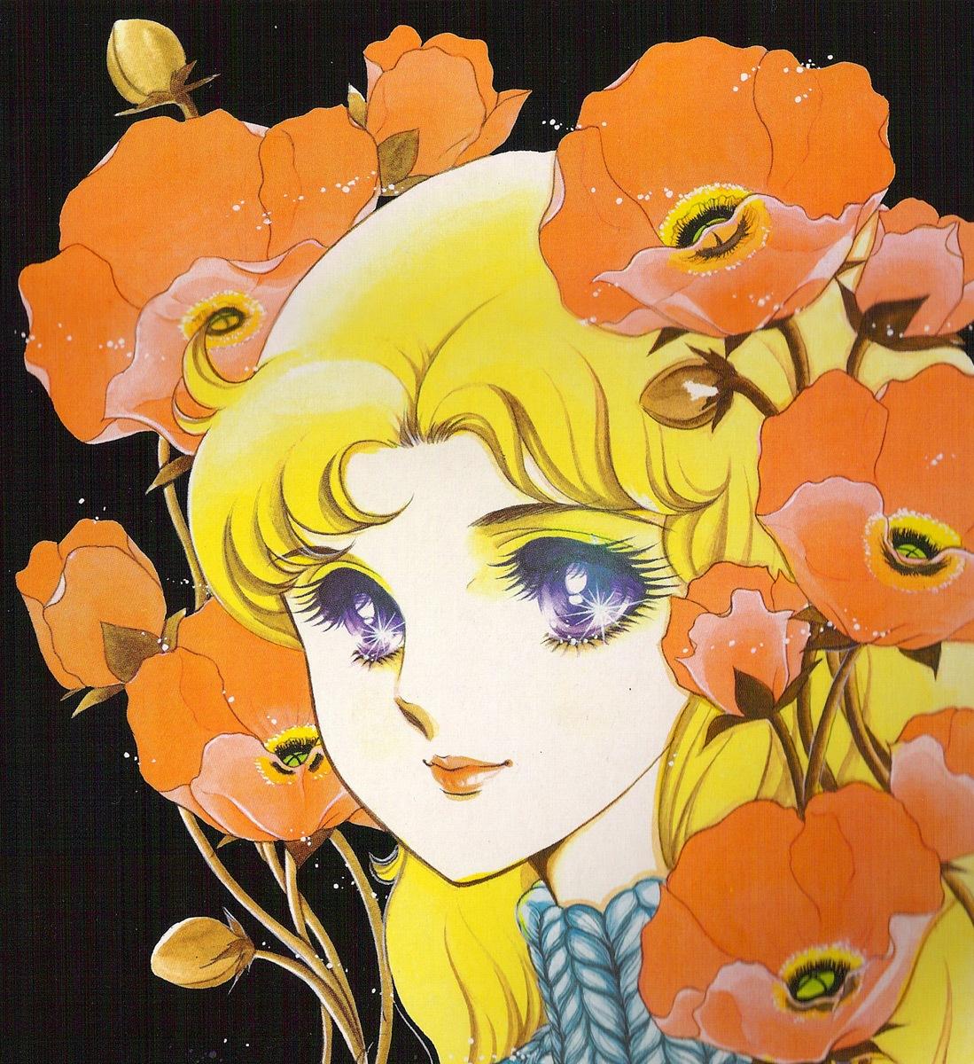 Glass Mask Manga Volume 49: Kitajima Maya/#291774