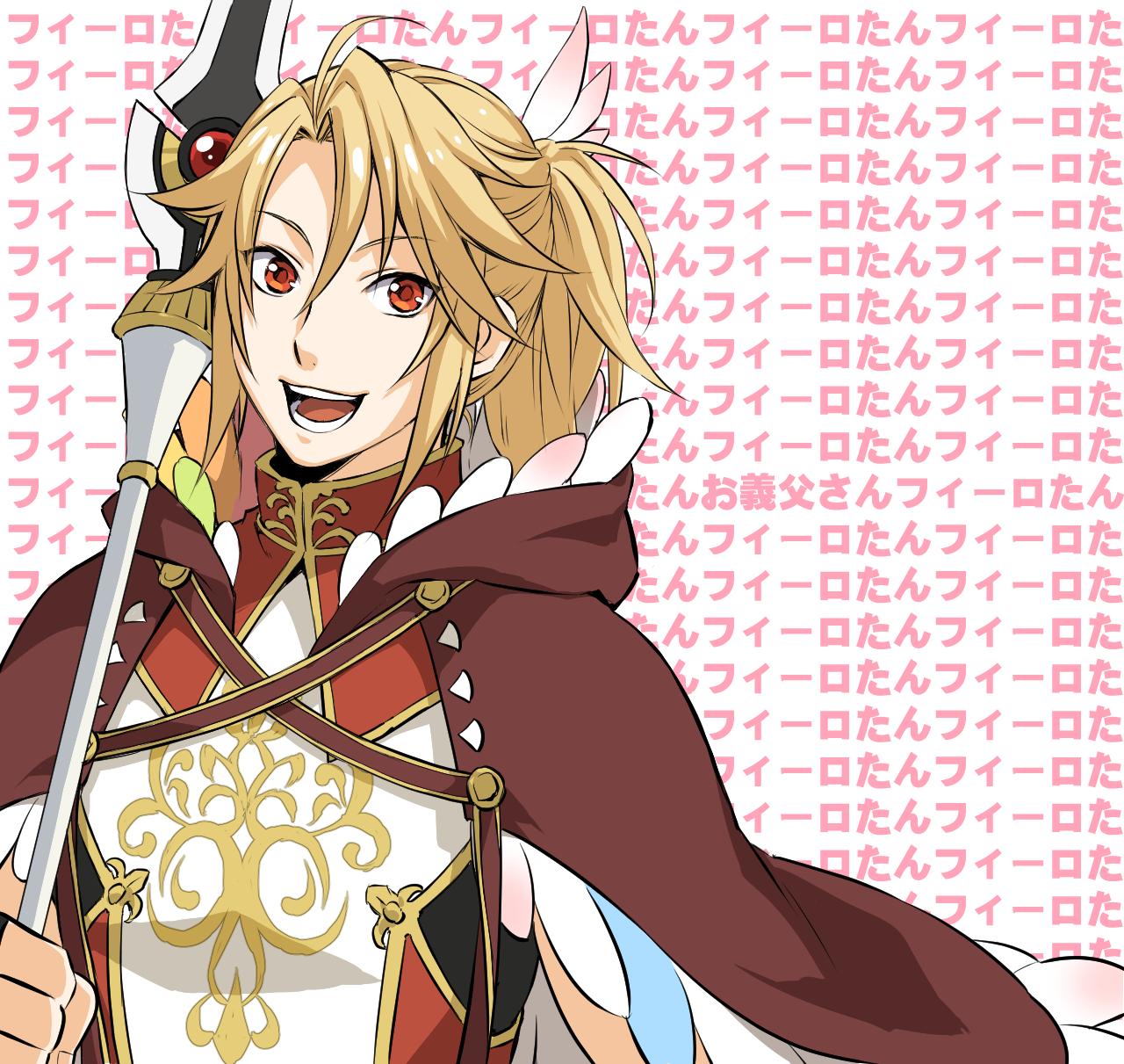 Kitamura Motoyasu Tate No Yuusha No Nariagari Image 2798256 Zerochan Anime Image Board