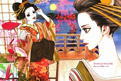 Kiyoha (Sakuran)