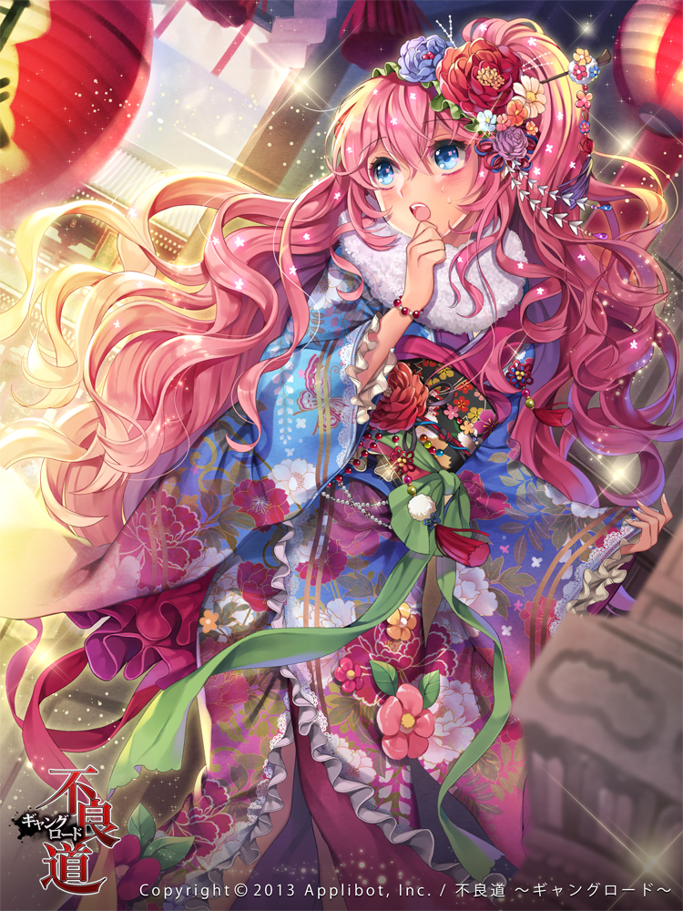 Japanese girl konoha in pretty maid costume - 2 1