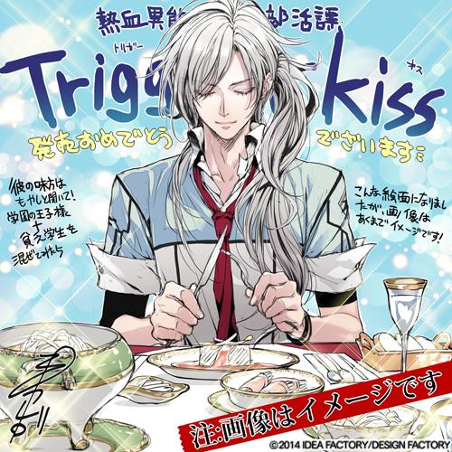 Tags: Anime, Usuba Kagerou, IDEA FACTORY, Nekketsu Inou Bukatsu-tan Trigger Kiss, Koga Mikado, Official Art