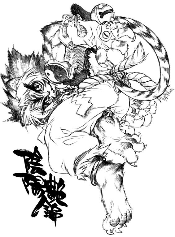Tags: Anime, Tanuma Akio, Onmyou Taisenki, Kogenta, Pixiv, Fanart