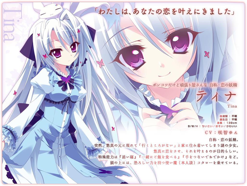 Koi ga saku koro sakura doki zerochan anime image board for Koi ga saku koro sakura doki