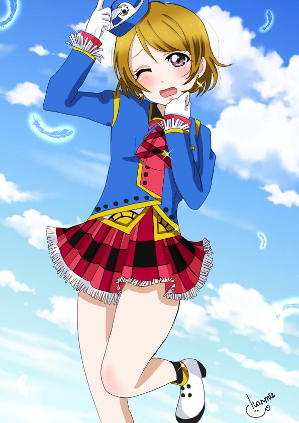 Tags: Anime, Pixiv Id 29660259, Love Live!, Koizumi Hanayo, Happy Party Train